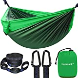 Camping Hammock, Double Hammock with 2 Tree Straps(16+2...