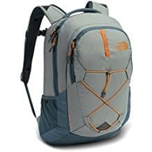 The North Face Jester Backpack Review - Best Daypacks - Lightwight and Ultralight Camping and Hiking